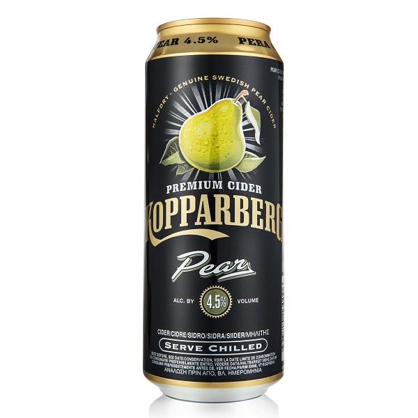 Kopperberg - Onehourwines.com