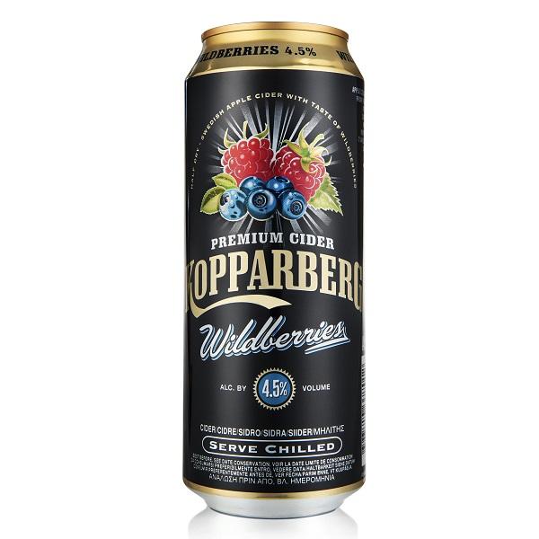 Kopparberg - Onehourwines.com